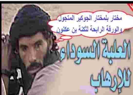 الجزائر تايمز