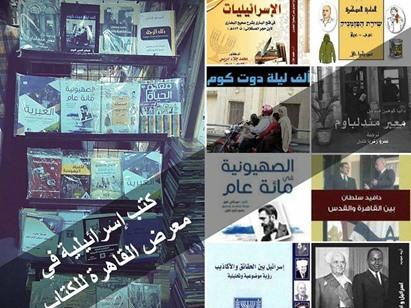 العرب القطرية