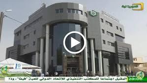 الصورة من التلفزيون الحكومي