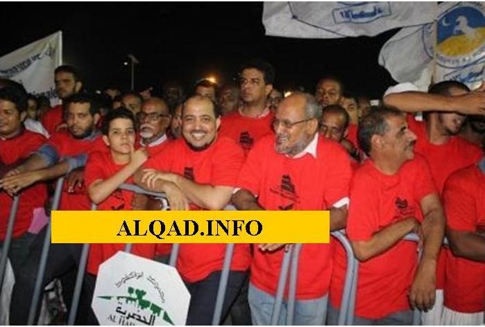 محي الدين وبعض طاقم شركته ليلة افتتاح حملة الإستفتاء غير التوافقي