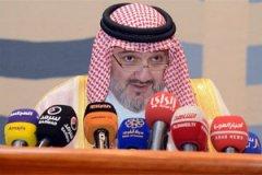 الأمير خالد بن طلال المستقيل