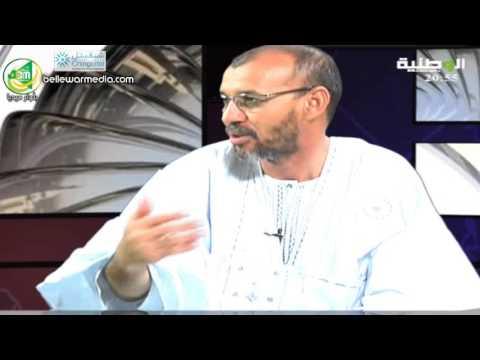 الزميل الشيخ ولد زين الاسم