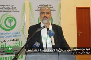 خالد مشعل رئيس المكتب السياسي لحركة حماس سابقا