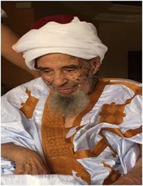 الراحل الشيخ حرمة ببانا